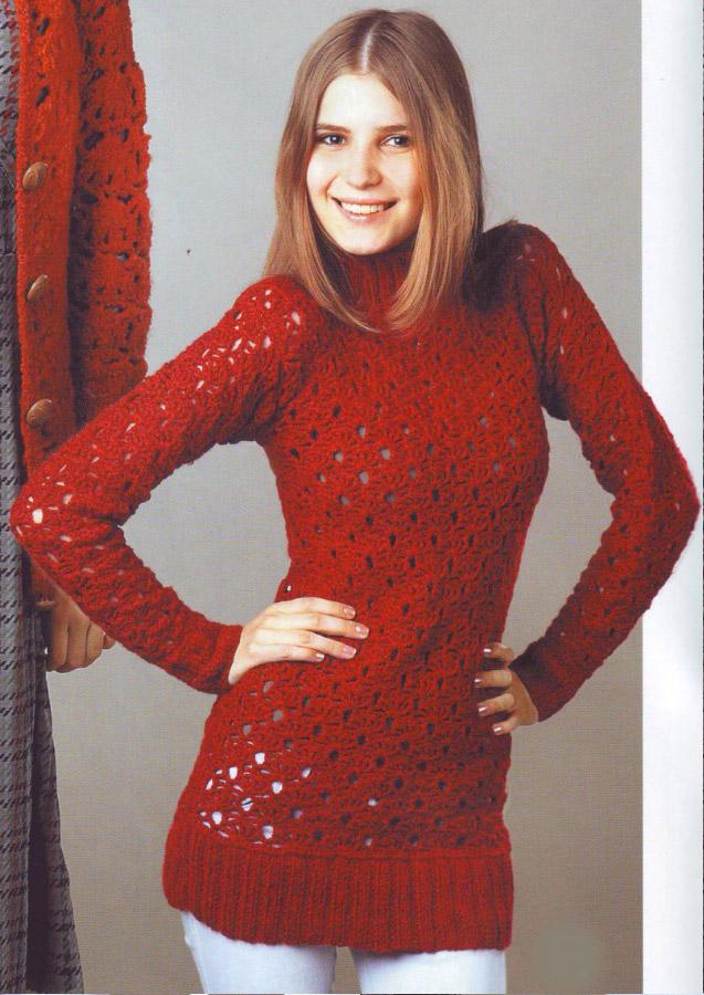 Удлиненный облегающий свитер