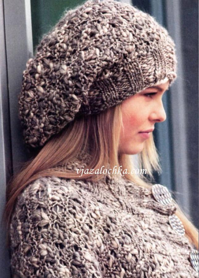 Меланжевая шапка-мешок с ажурным узором