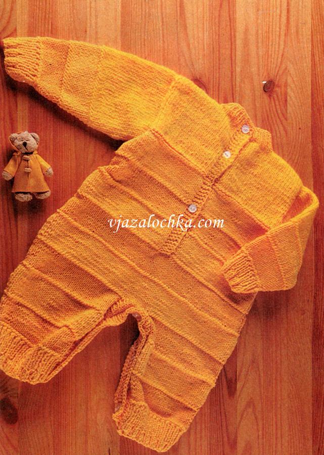вязание спицами детских штанишек пошагово