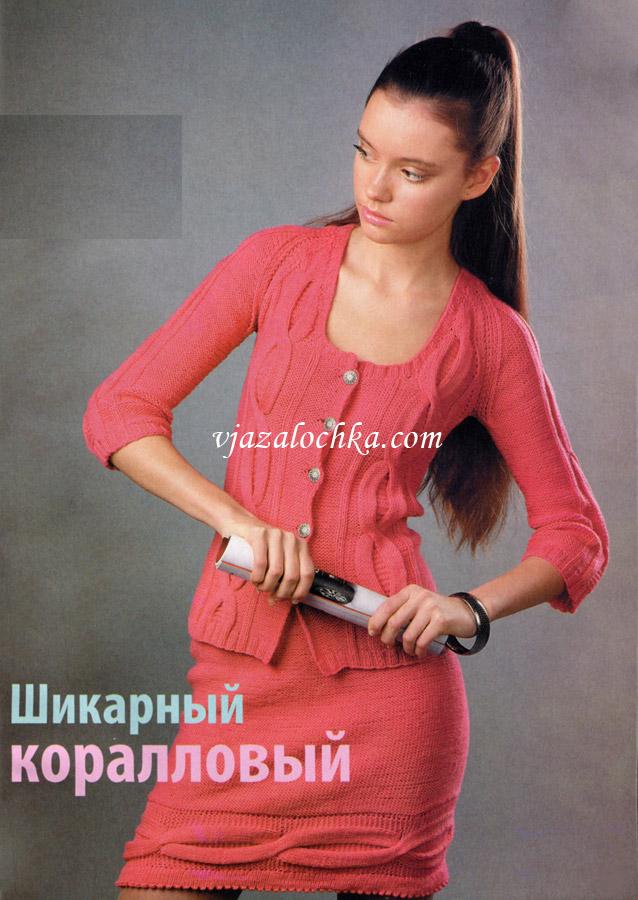 Жакет-реглан и короткая юбка с