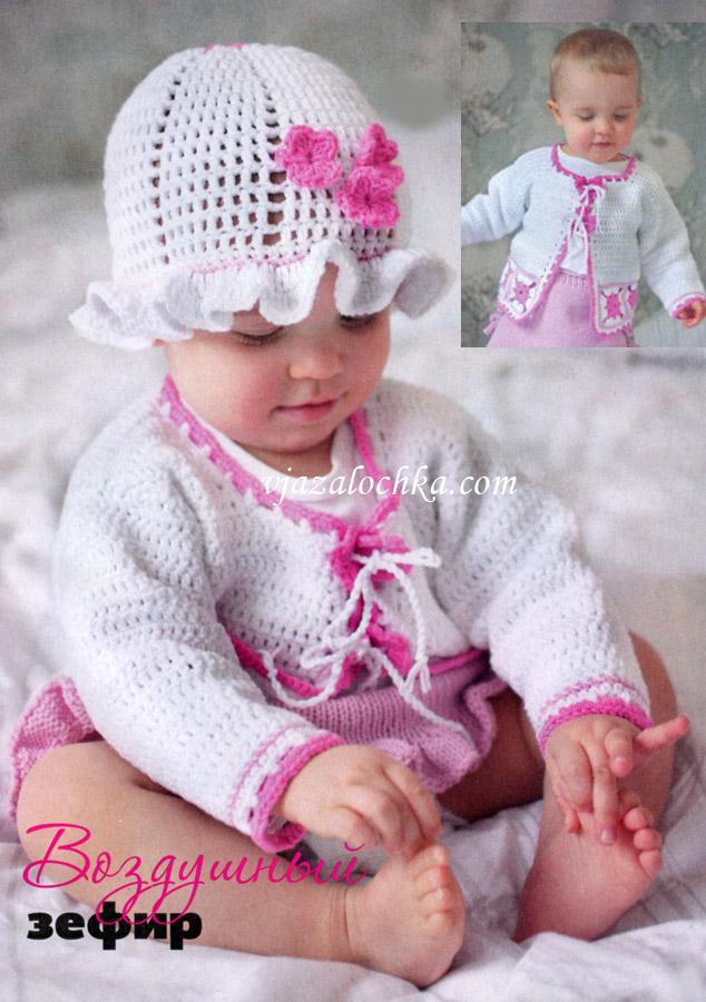 Шляпка крючком схема ребенку