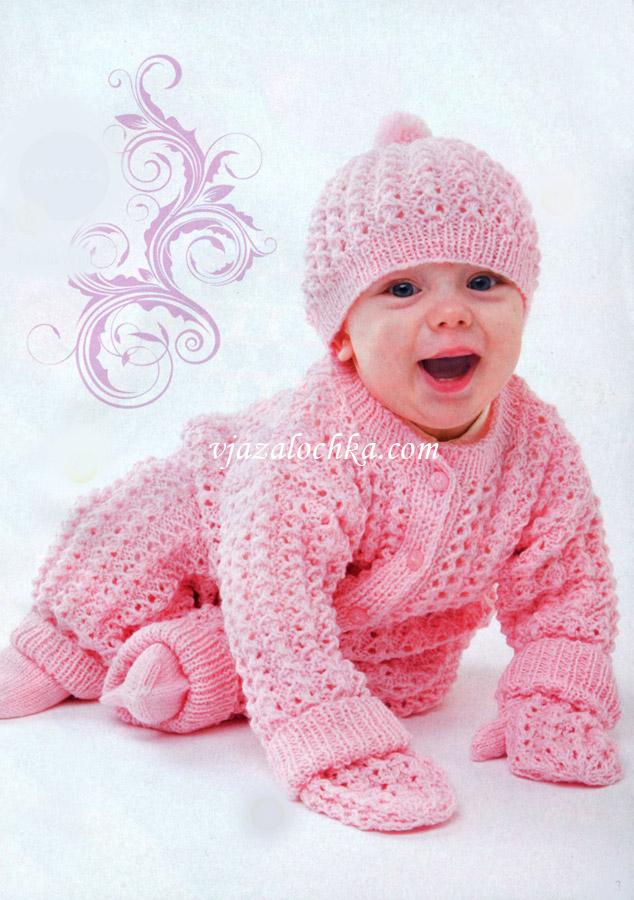 Розовый комплект для малышки от рождения до года связан спицами ажурным узором