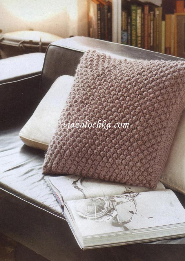 Чехол для подушки вязаный