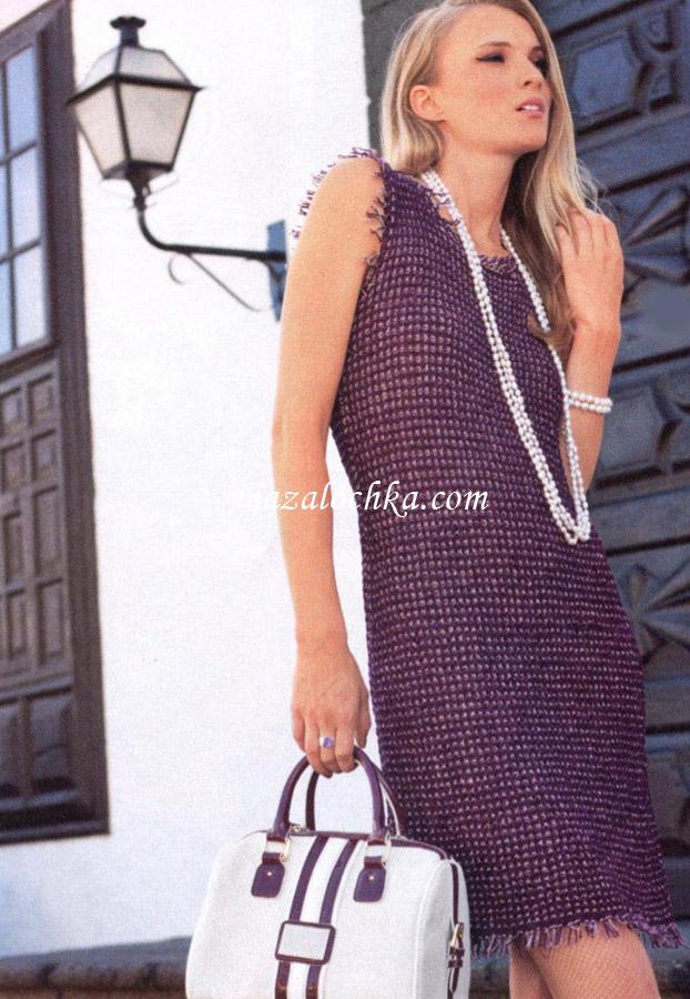 Платье с вязаной бахромой