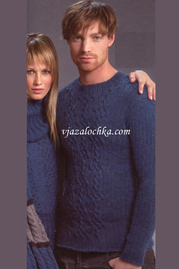 Мужской вязаный свитер реглан.