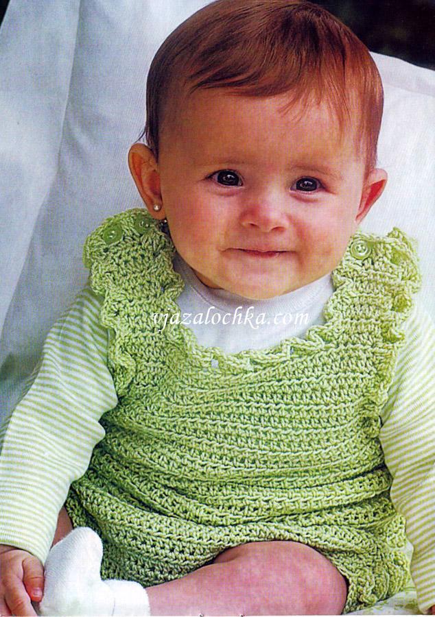 Вязанные пуловер