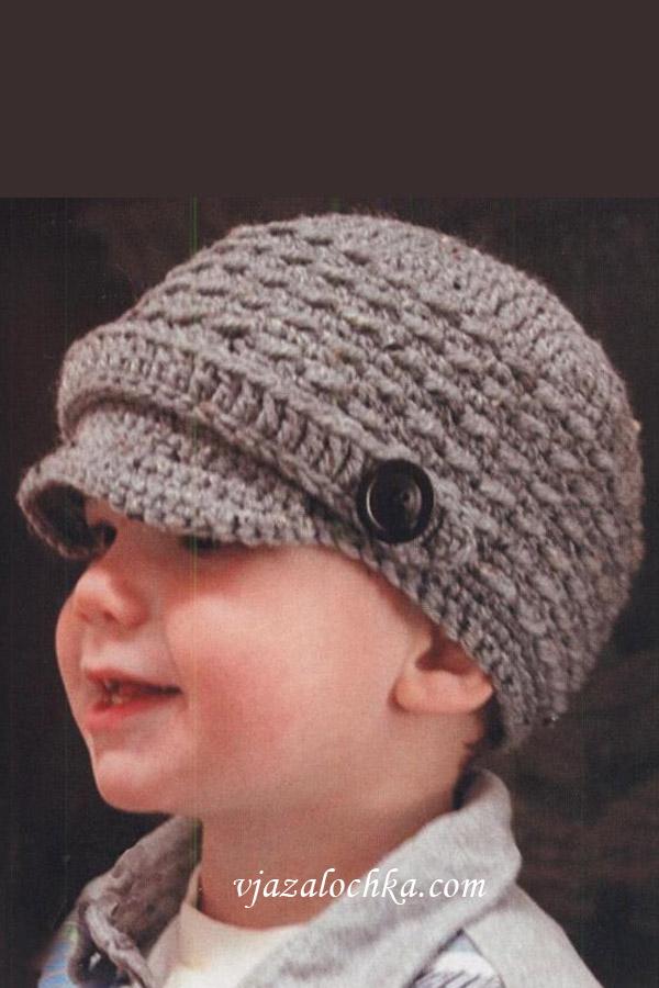 Кепки Вязание Для Детей