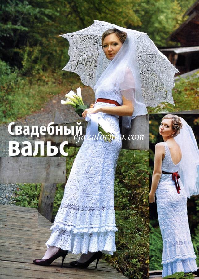 Свадебное платье вязаное крючком