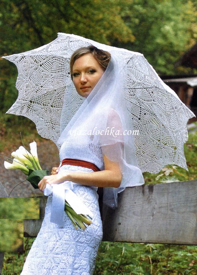 Вязаный ажурный зонт