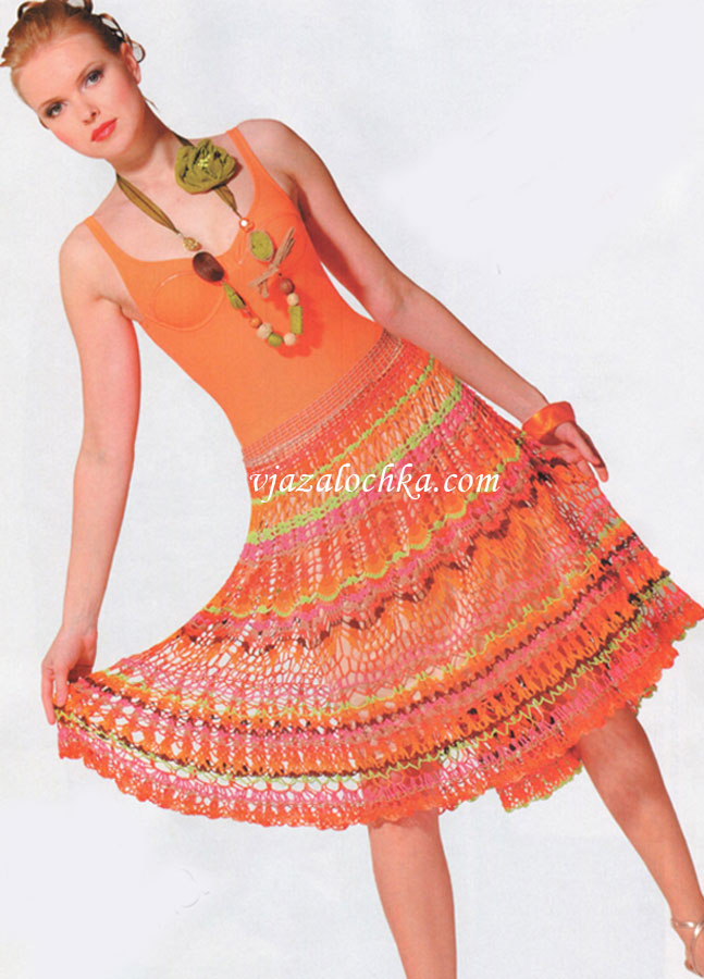Расклешенная ажурная юбка