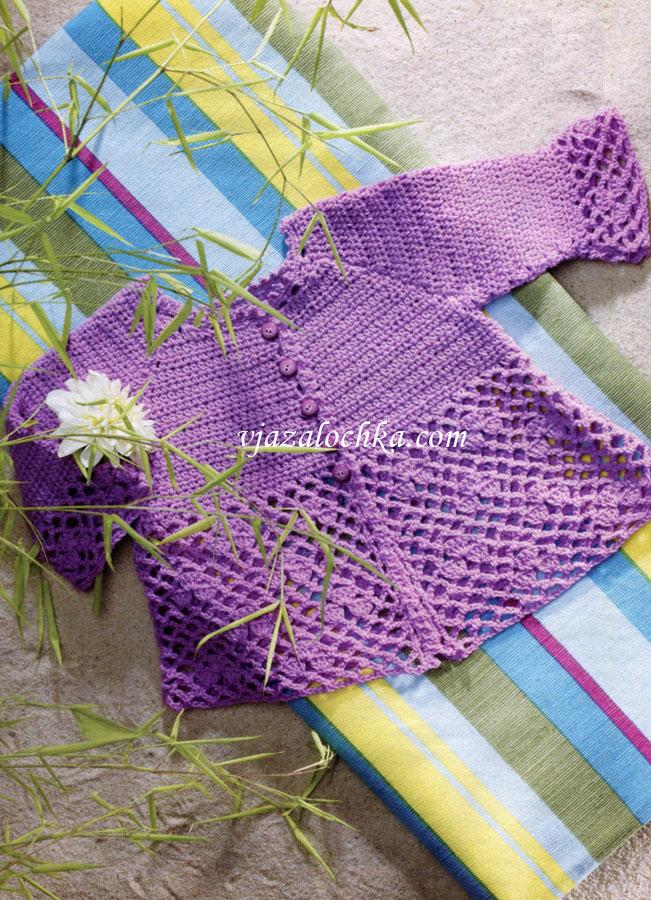 Петельки ру вязание для детей 36