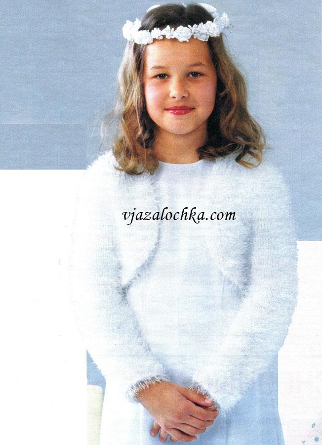 Вязание костюм на девочку 5 лет 958