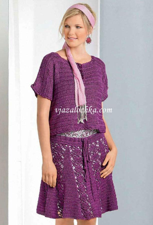 Фиолетовый костюм (пуловер и