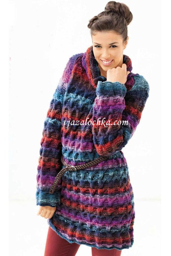 Название: Мужские свитеры