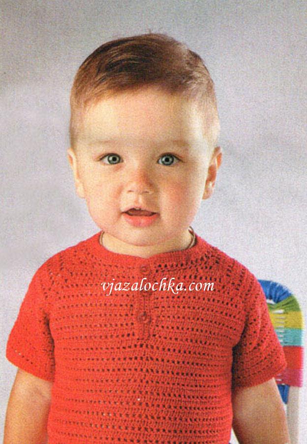 Схемы, модели, описания скачать бесплатно. .  Кофта для мальчика, связанная крючком.  Возраст 4 года.