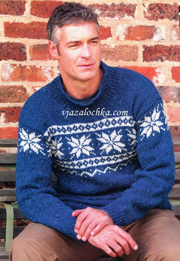 Присутствует очень большой выбор расцветок и любой мужчина найдет подходящий именно ему свитер, который впоследствии согреет его на прогулке в холодное