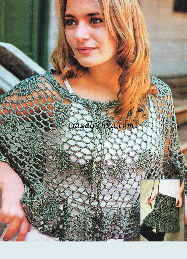 Вязание для женщин крючком