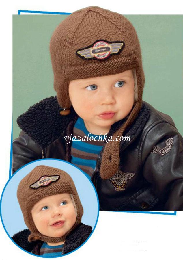Вязаная шапочка-шлем для мальчика
