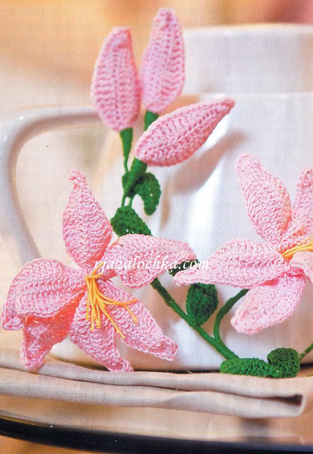 Лилии - вязаные цветы крючком