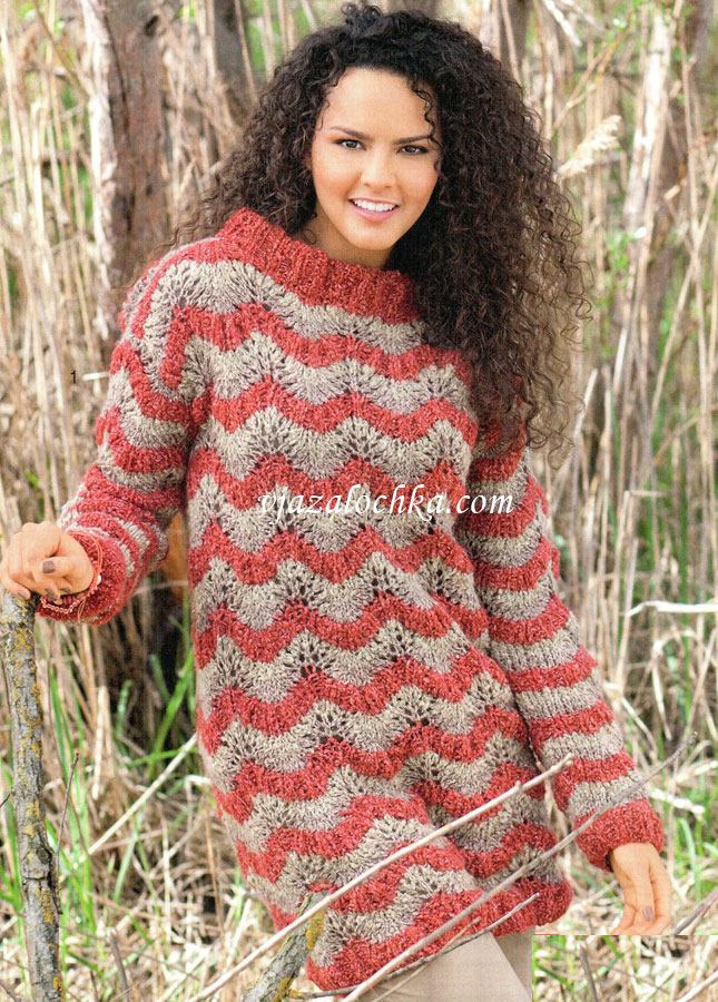 Длинный свитер с волнистым