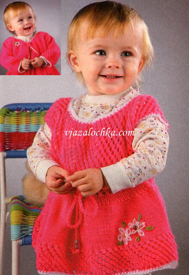 Вязание свитера с горлом для детей