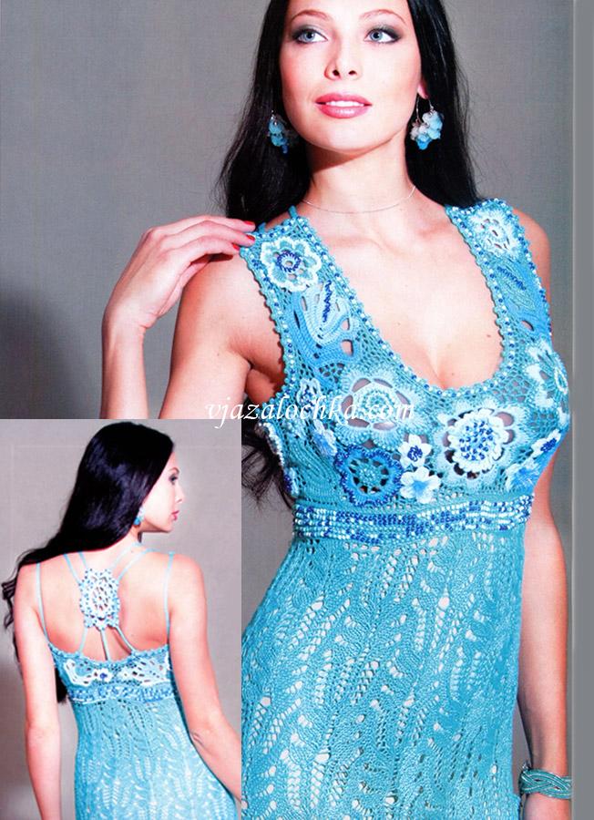 Платье-макси с лифом из