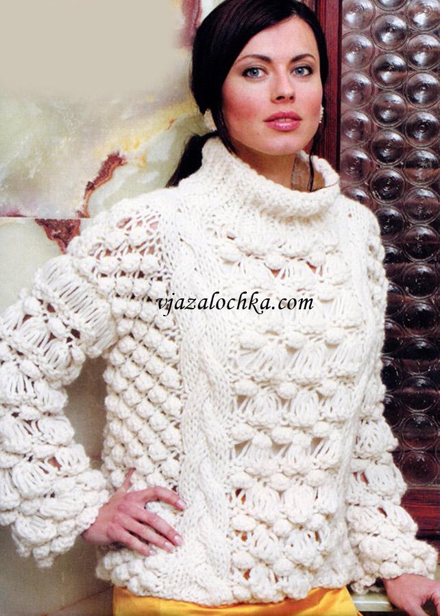 Белый узорчатый свитер