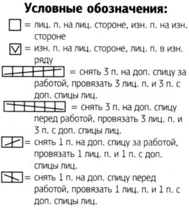 http://vjazalochka.com/images/stories/img/site_3/model_2/m_098-2.jpg