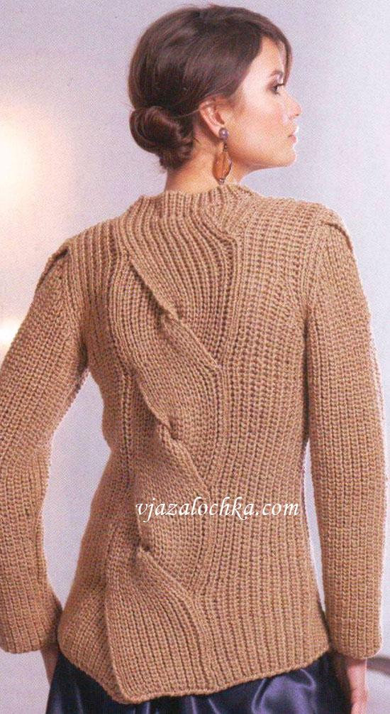Элегантный Пуловер
