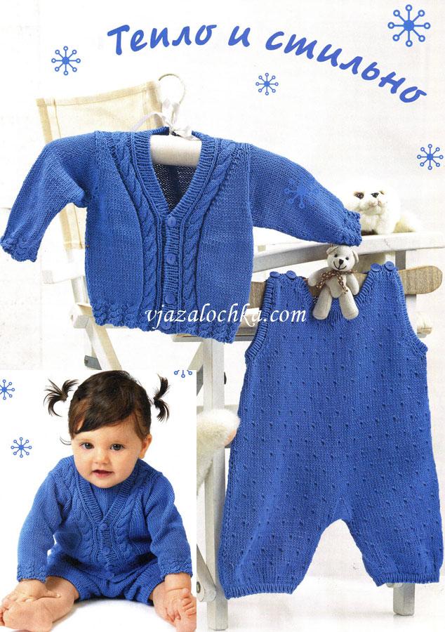 lt;комбинезон для малыша - Самое интересное в блогах