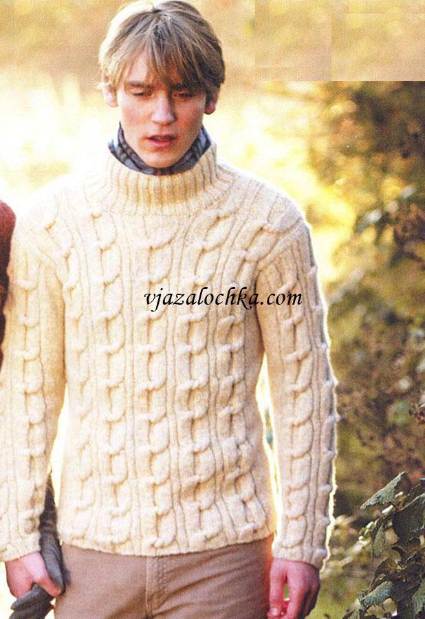 Мужской свитер с рельефным