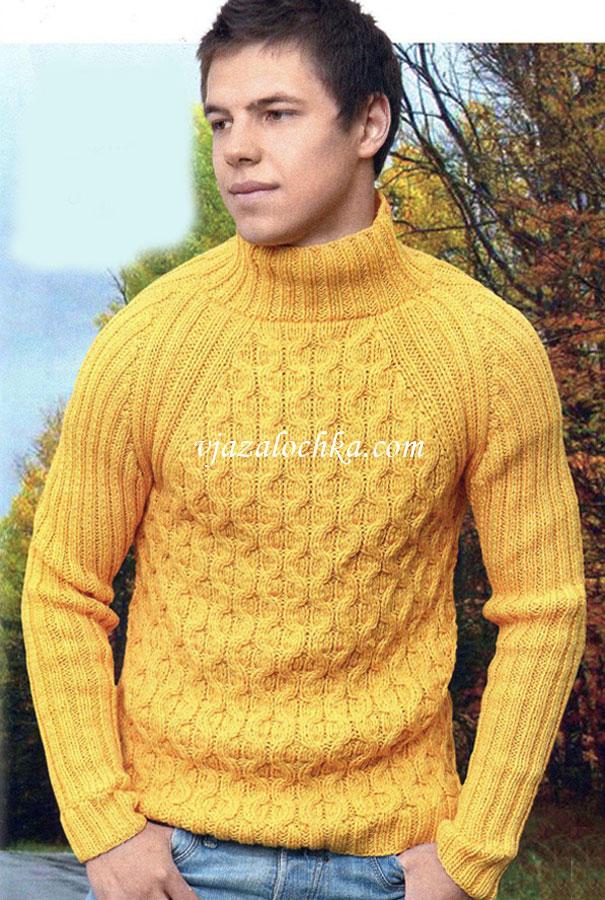 Мужской свитер с рукавами