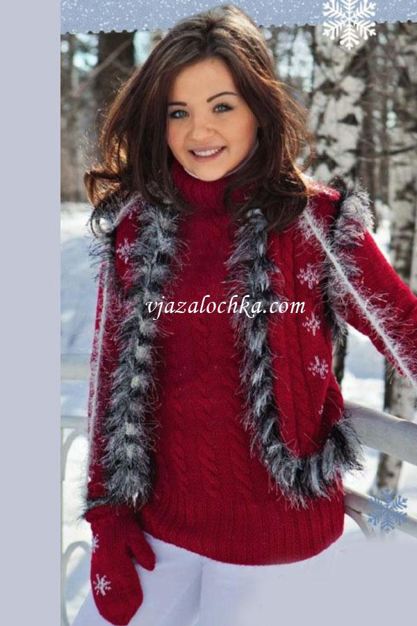 Зимний комплект: свитер жилет варежки