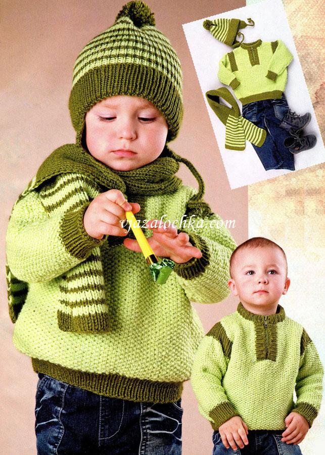 комплект пуловер шапка шарф