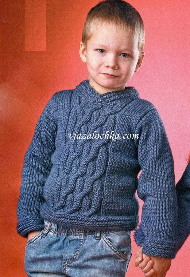 Узорчатый пуловер для мальчика
