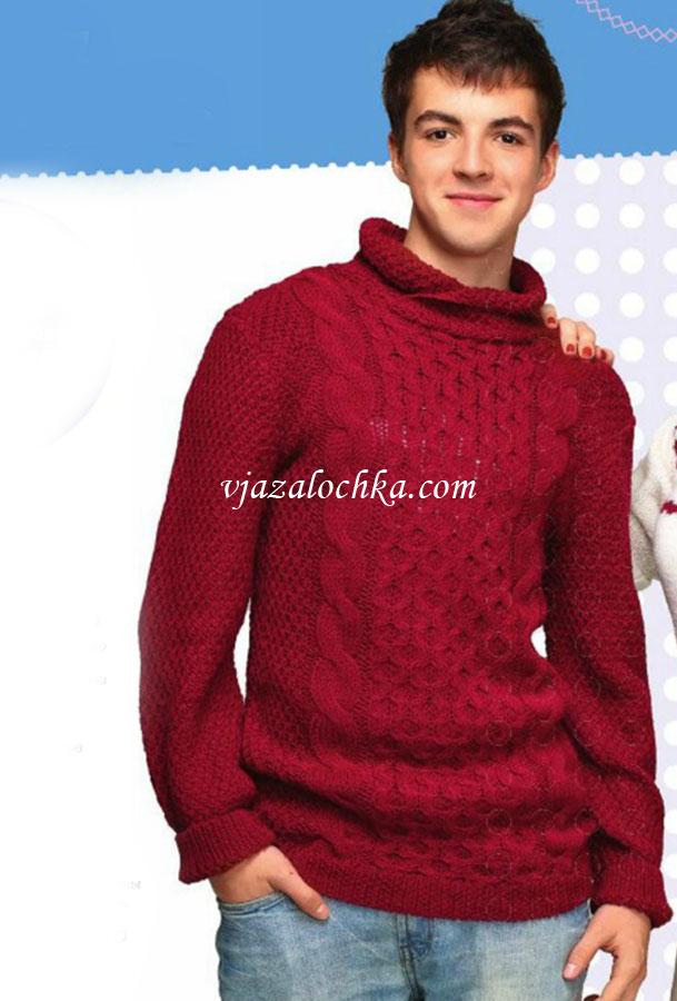 Молодежный свитер рельефным узором