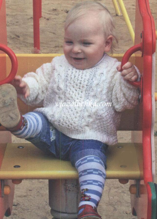Узорчатый свитер для ребенка