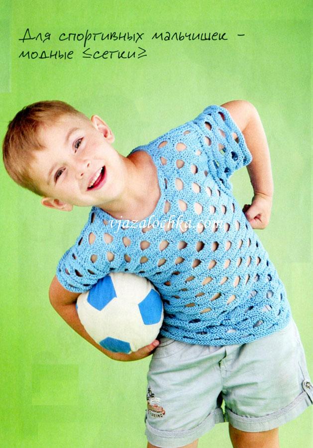 Вязание спицами. Кофточка для мальчика 5-6 лет. Мастер ...