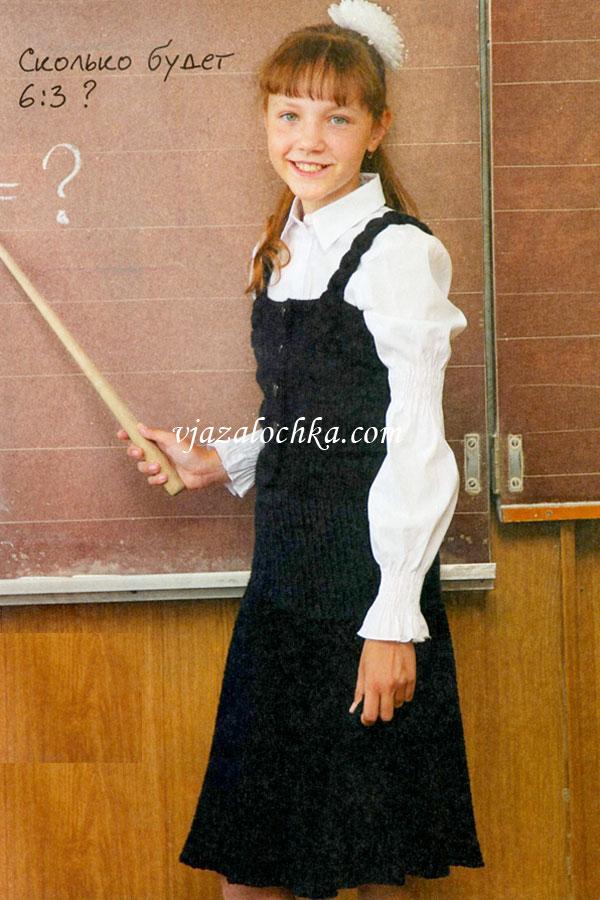 Вяжем школьный жилет на девочку