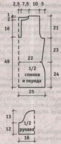 Джемпер Поло Женский