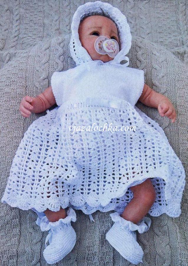 Крестильный комплект: платье чепчик пинетки