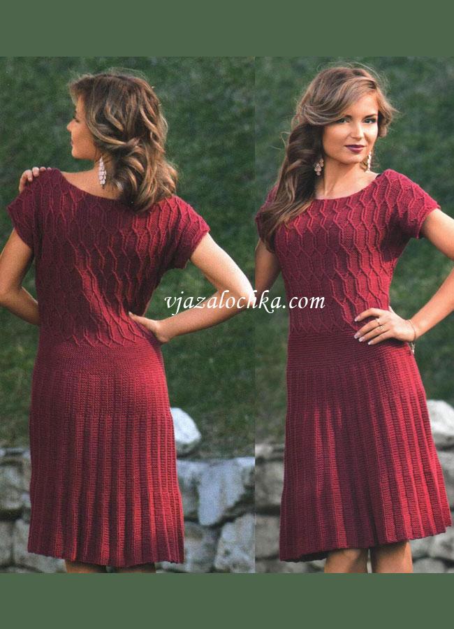 Платье плиссе-спицами