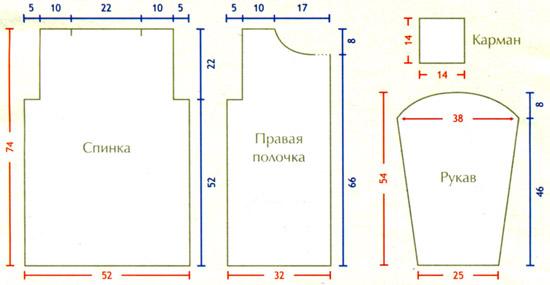 Вязание пальто крючком выкройка 32