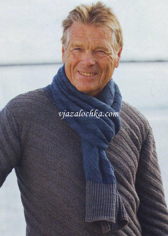Мужской шарф с диагональным
