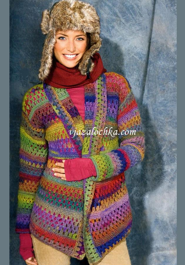 Разноцветный жакет с шалевым