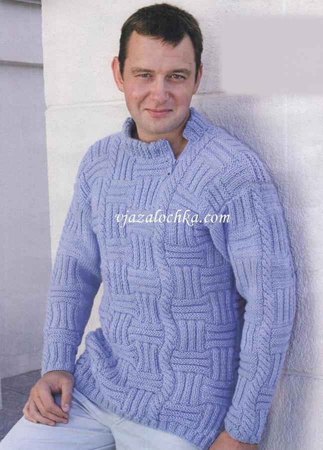 Мужской свитер с ассиметричной