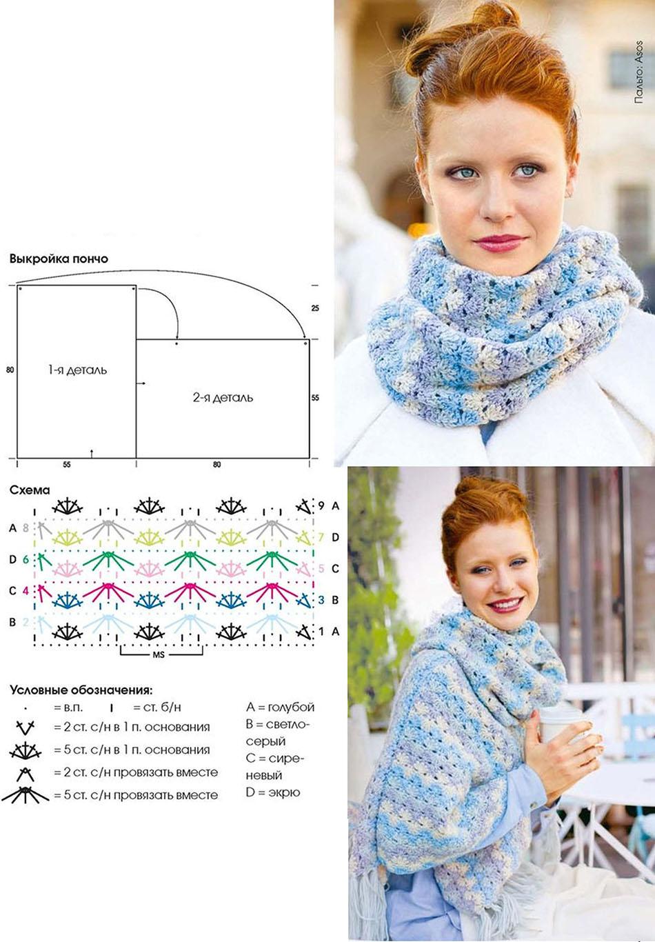 http://vjazalochka.com/images/stories/img/site_3/model_35/m_031-2.jpg