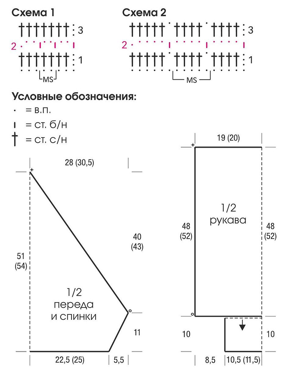 http://vjazalochka.com/images/stories/img/site_3/model_36/m_027-2.jpg