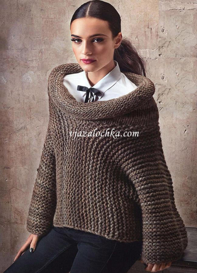 Объемный свитер вязаный