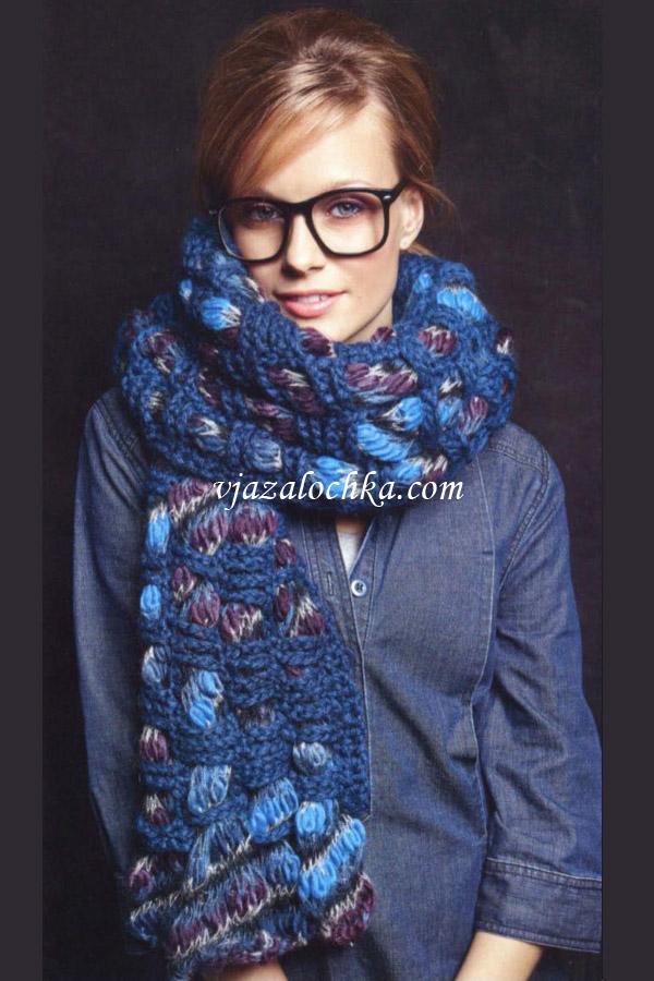 Широкий шарф из фантазийной
